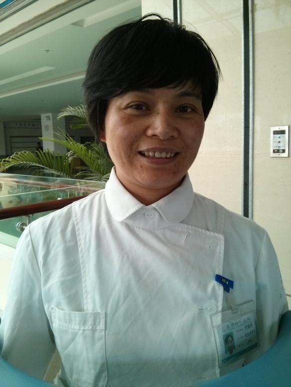 Xu Laoshi